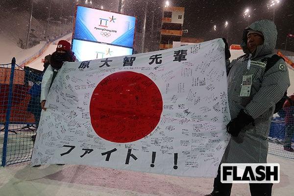 写写丸が見た「平昌五輪」日本初メダルに両親は「予選で帰ろうと…」