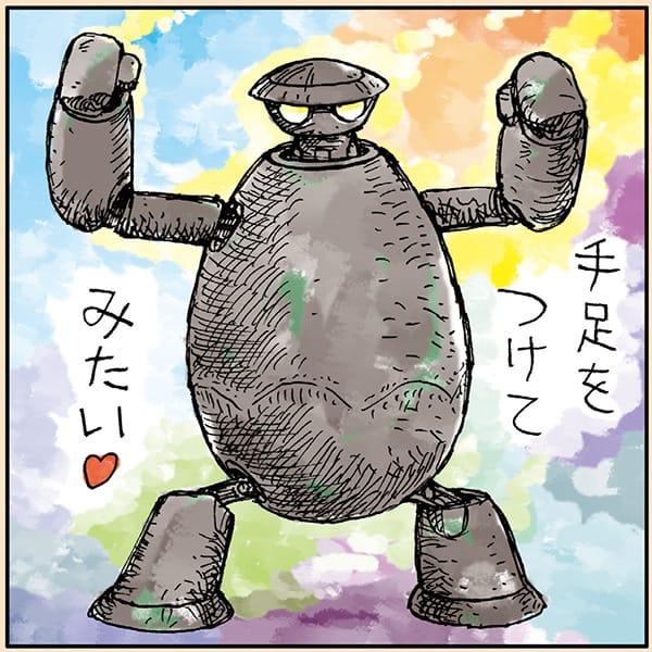 吉田戦車が東日本大震災のボランティアへ出向き「鉄玉子」を買う