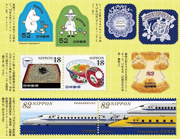 金券なのに意匠は自由「切手」のデザイナーはたった8人だけ