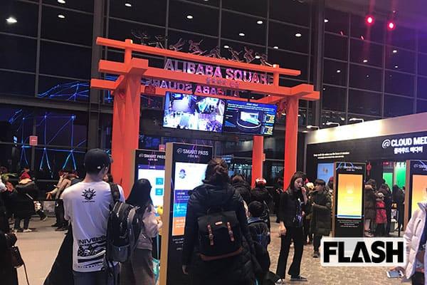 写写丸が見た「平昌五輪」大スポンサー「アリババ」の日本軽視