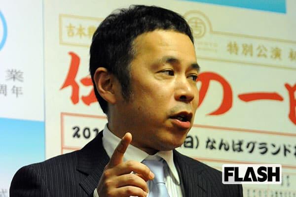 岡村隆史「2020年、東京五輪のどさくさにまぎれて結婚」宣言