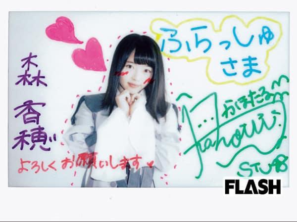 STU48チェキ選抜・森香穂「自称・最強SHOWROOMER」