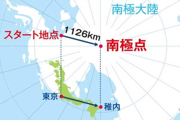 南極点まで1126キロ歩いた冒険家「50日間同じパンツだった」
