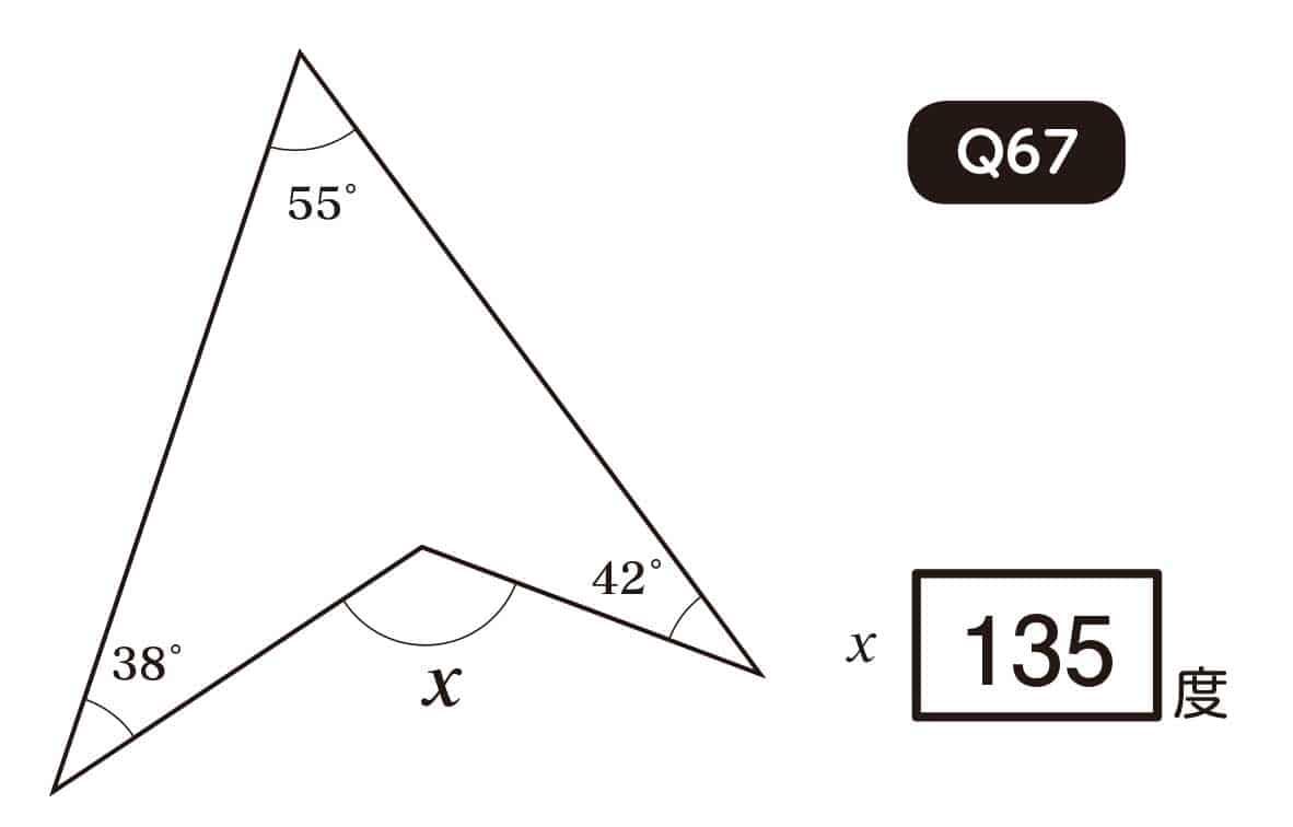 pazuru_q67_a【パズルきぶん Vol.3】Q67 懐かしい学校の問題「角度問題」1
