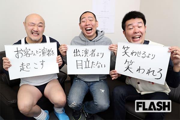 お笑い賞レースこうやって盛り上げる「前説の極意」(2)