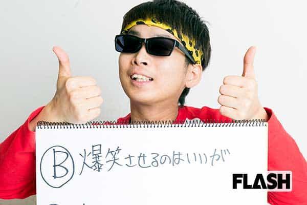 バイク川崎バイクが語った「お笑い賞レース盛り上げの極意」