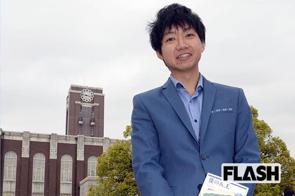 TVチャンピオン「小学生歴史王」京都大学で歴史研究中