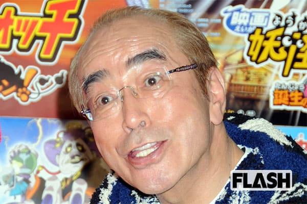 志村けんがコントに目覚めた「厳格な父」の大爆笑