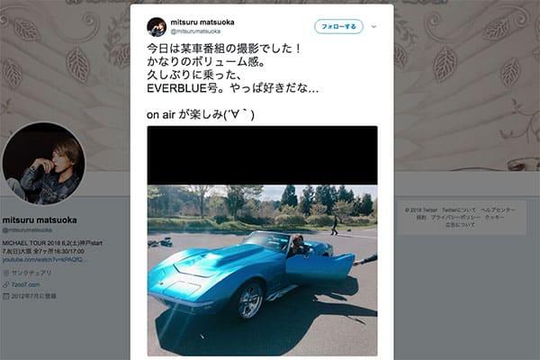 SOPHIA「松岡充」河村隆一のフェラーリを見てスターを目指す