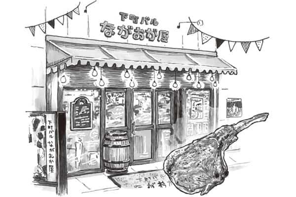 商店街に賑わいを戻すには…「外食アワード」受賞社長の転機