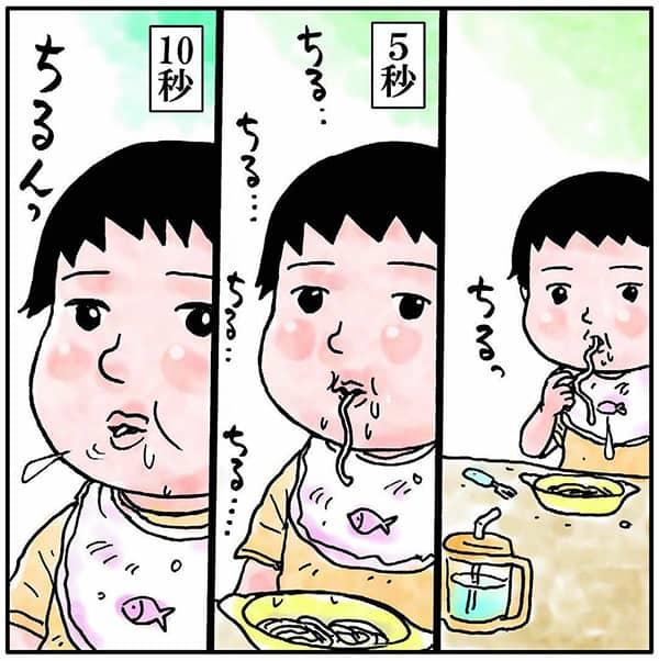 吉田戦車「食事は時間をかけて」実践のためストップウォッチを買う