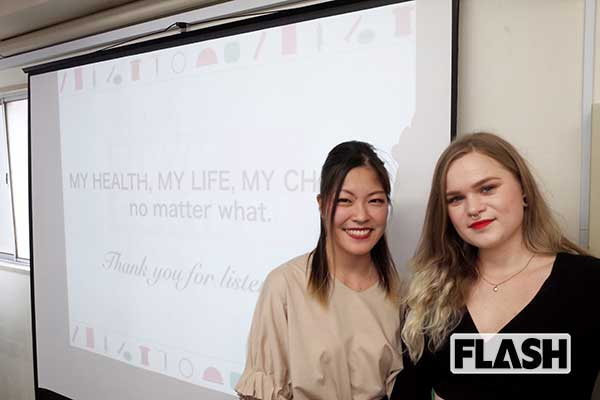 日本の女子大生「性の先進国」スウェーデンで衝撃を受ける