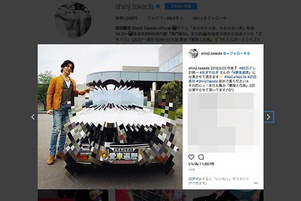 武田真治「23歳で購入したベンツGクラス」一発廃車の恐怖体験