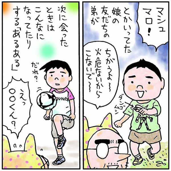 吉田戦車「家族でひっそり」七輪を楽しむも子供は無関心