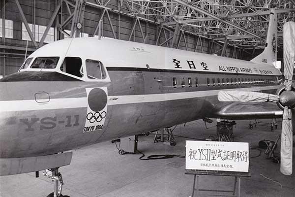 1964年「東京五輪」聖火を空輸した男/YS-11をめぐる暗闘