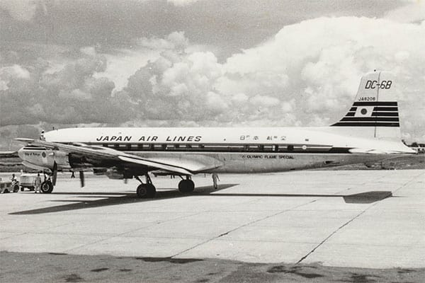 国外空輸のDC-6B「シティ・オブ・トウキョウ」号(提供:熊田美喜/協力:阿部美織、阿部芳伸、阿部哲也)