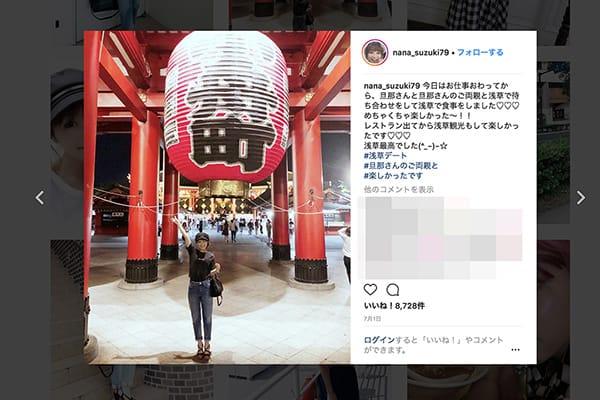 鈴木奈々 プロポーズは富士山の見える旅館でティファニーの指輪