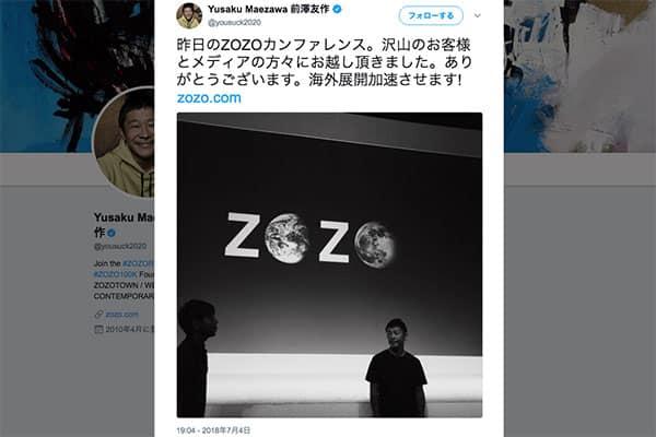 剛力彩芽が陥落した「ZOZO前澤社長」商売の原点はクワガタだった