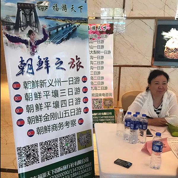 経済制裁どこ吹く風「北朝鮮ツアー」に中国人観光客が殺到中