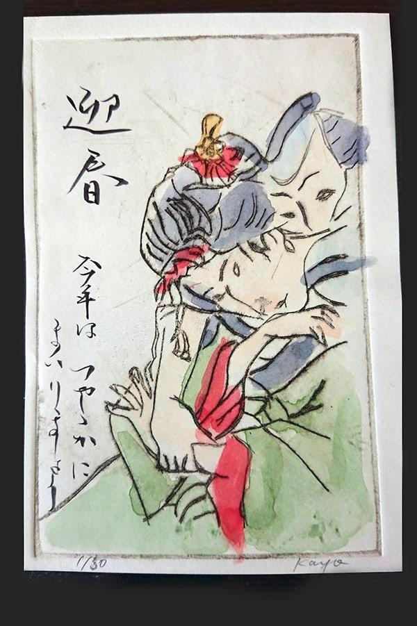 借金問題を抱える「小室圭さんの母」妖艶年賀状に秘めた思い