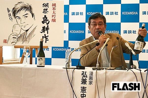 島耕作の支援で「獺祭」3万2000円が1200円で買える!