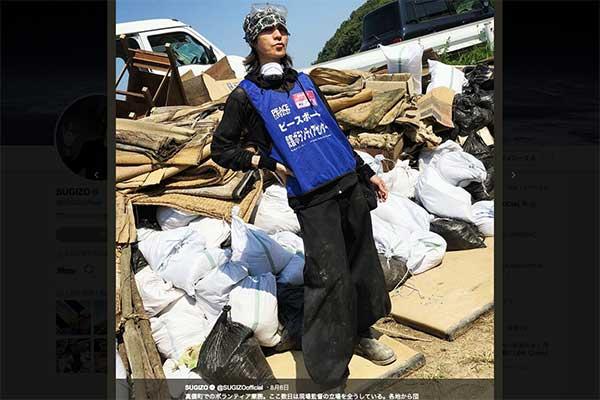 ギタリストSUGIZO豪雨被災地のボランティアで現場監督を