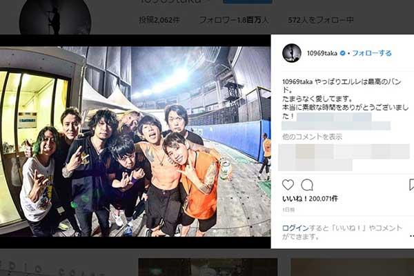 ワンオクTaka 憧れのバンドと共演で「てるてる坊主」10個も作る