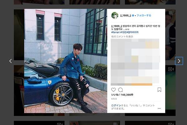 韓国人歌手ジェジュン「コンビニで3万円も…」独自すぎる金銭感覚