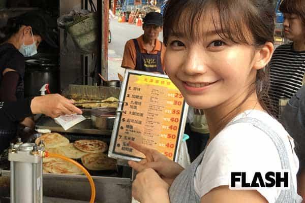 小倉優香が台湾でグルメ満喫…葱油餅も小籠包も「本当に幸せ!」