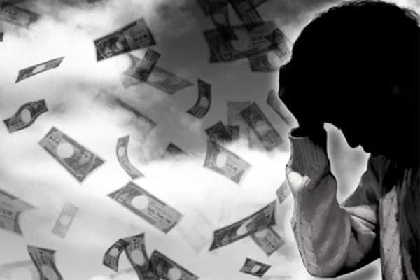 「銀行がすすめる投資信託は一切買うな」と経済評論家