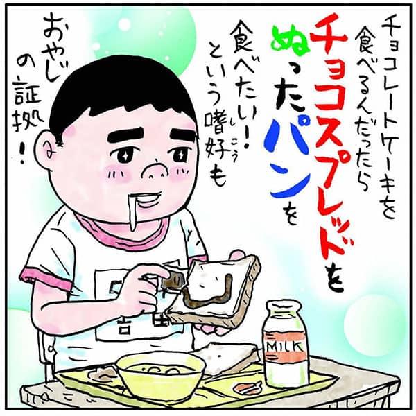 吉田戦車の午前10時「80%ハイカカオチョコ」でやる気を出す