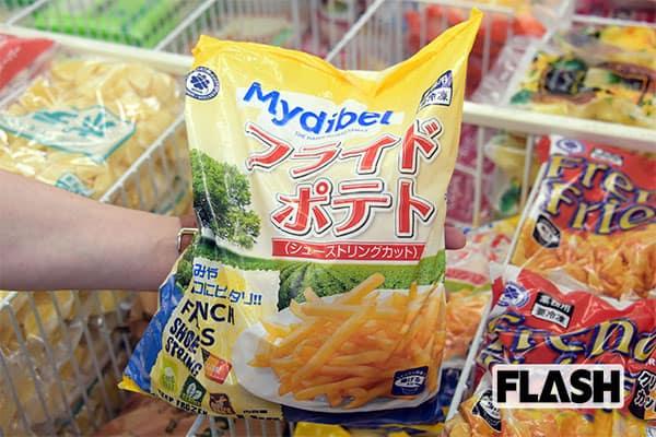 フライドポテト1kg178円「業務スーパー」なぜこんなに安い?