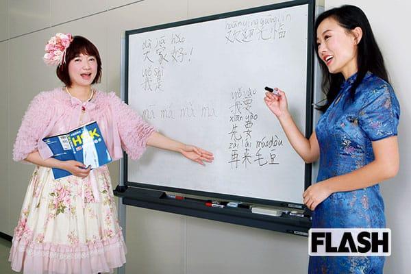 元テレ朝「日下千帆アナ」ロリータファッションの中国語講師に
