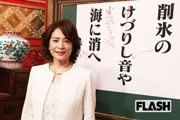 中田喜子「『プレバト!!』のおかげで俳句第一の生活に」