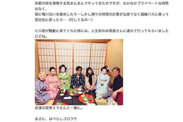 稲垣吾郎、共演の安寿ミラと京都で「お茶屋」を初体験