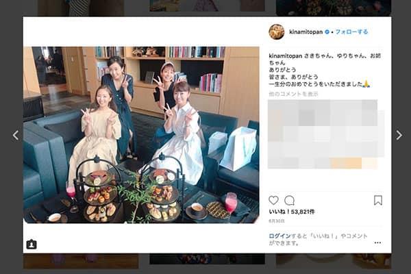 木南晴夏「イケメンはやめました」発言の2日後に玉木宏と結婚