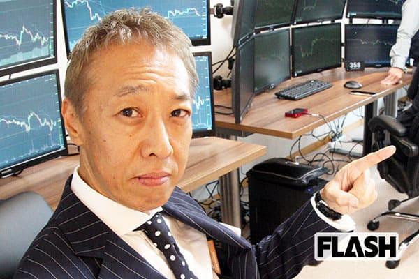 元山口組の金庫番「猫組長」が教える「投資の掟」7カ条