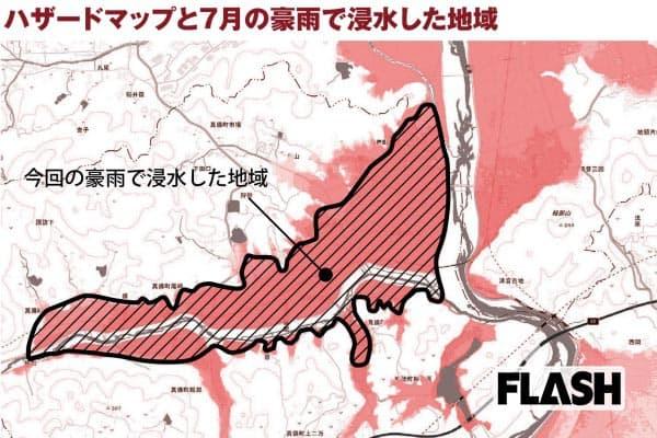 ハザードマップで知っておきたい洪水・津波・土砂災害リスク