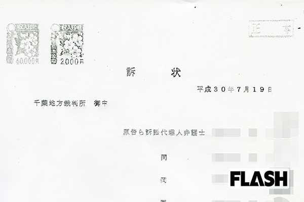 東京ディズニーランドでパワハラ訴訟着ぐるみ女性が告発