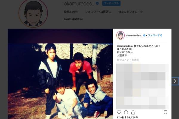 岡村隆史、OKAXILEの原点「中1時代のダンサー写真」を公開