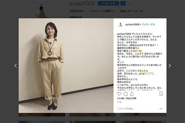 石田ゆり子「結婚願望」語るも「きっと私はめんどくさい」