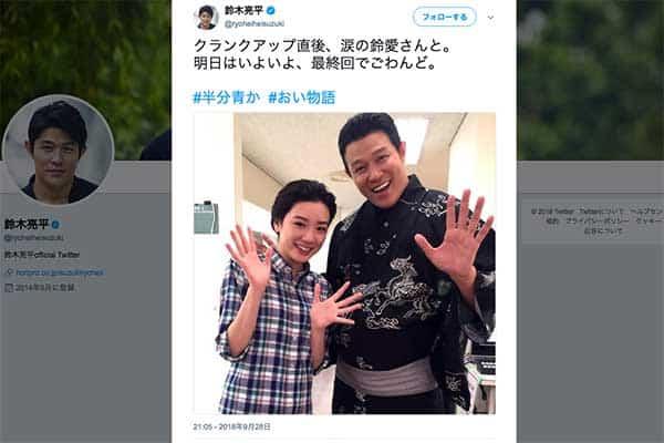 鈴木亮平が永野芽郁と2ショット公開、意外なハッシュタグが話題に