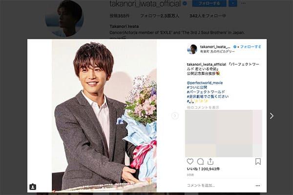 三代目JSB「岩田剛典」男子校時代は文化祭ナンパに励む