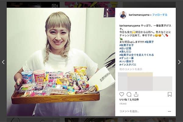 丸山桂里奈「一番駄菓子がスキ」で月10万円も投入