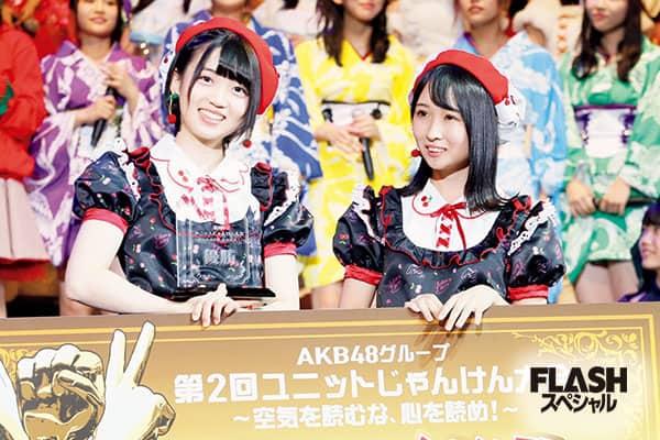 AKB48グループ ユニットじゃんけん大会 劇的プレイバック!