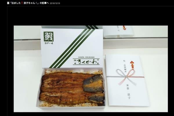 米倉涼子『リーガルV』ロケ現場に4850円のうなぎ弁当差し入れ