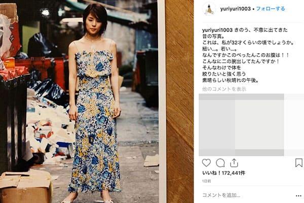 石田ゆり子「32才くらい」の写真公開で「細さ」に驚く