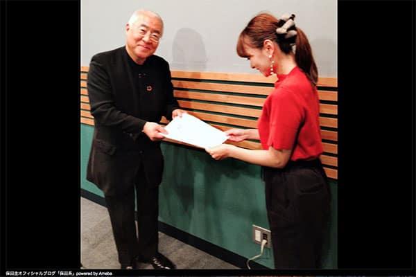 保田圭「食育インストラクター」修了証を服部幸應から授与される