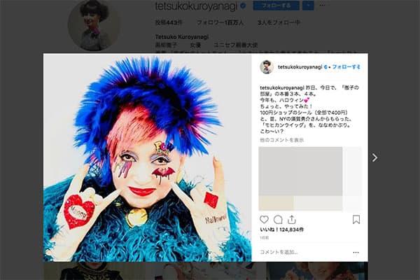 黒柳徹子に叶姉妹…2018「芸能人ハロウィーン仮装」一挙出し