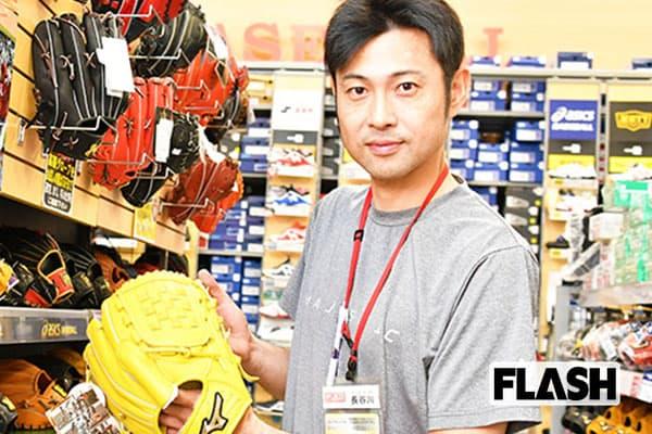 元・広島「長谷川昌幸」いまはスポーツ用品店に勤務